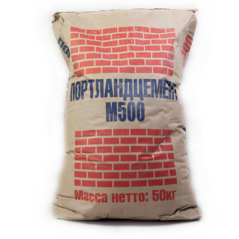 цемент марки 50